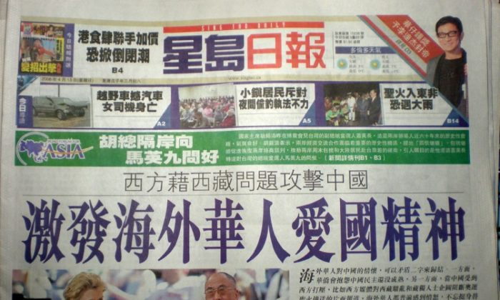 Sing Tao announced layoffs in Canada on Tuesday. (The Epoch Times)