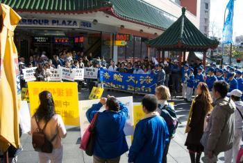 A rally in Sydney to celebrate the millions of people withdrawing from the Chinese Communist Party (CCP). (The Epoch Times)