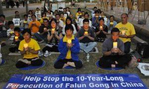 China Briefs: July 20, 2009