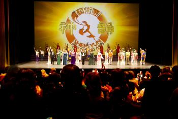 Shen Yun Performing Arts at Lincoln Center's David H. Koch Theater in New York City has its curtain call on Jan 13. (Dai Bing/The Epoch Times)