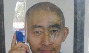 Londoner Fears for Father in Chinese 'Death Camp'