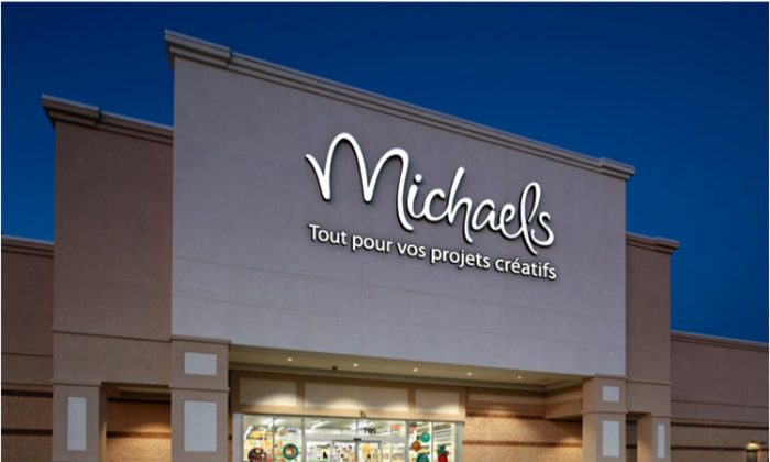 A model of the Michaels stores that will be opening in Quebec in the fall of 2012. (CNW Group/Michaels)