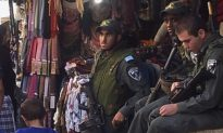 Turkey Announces Ceasefire Between Israel and Hamas (UPDATE)