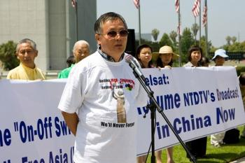 Wei Jingsheng, well-known Chinese democracy activist asks: Is BBG's mission to serve the American taxpayers or the Chinese authoritarian government?  (The Epoch Times)