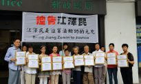 Hong Kong Falun Gong Practitioners Sue Former Chinese Dictator