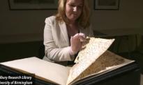 World's Oldest Quran Fragments Found (Video)