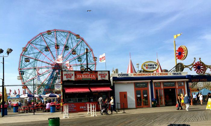 Coney Island (Chelsea Scarnegie)