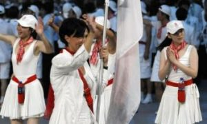 Girls Made to Strip Naked for Opening Ceremony Selection