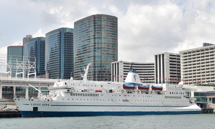 Logos Hope at Ocean Terminal, Hong Kong on Monday July 27, 2015. (Bill Cox/Epoch Times)