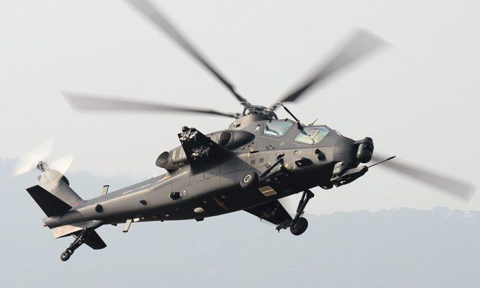 China's Changhe Z-10 Helicopter. (Shimin Gu/Wikimedia Commons)