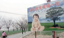 A Chinese Mother's Miracle Baby