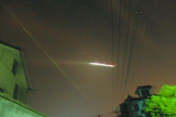 Photo of UFO taken in Hangzhou, China on July 7. (Internet photo)