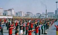 April 25 — Falun Gong: The Persecution Before the Persecution
