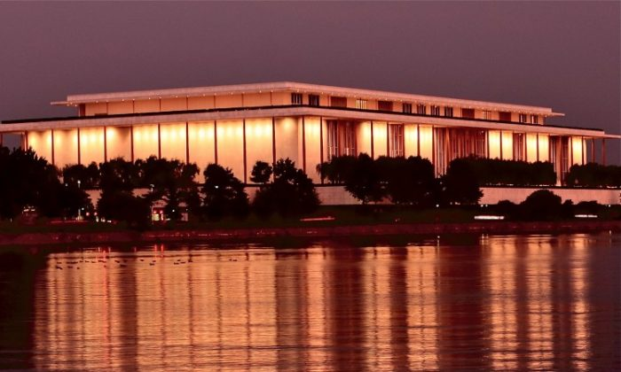 The Kennedy Center Opera House, Washington DC. (The Epoch Times)