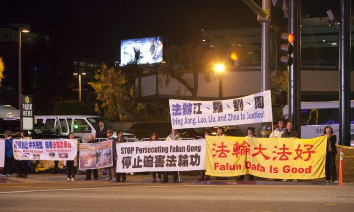 "The yellow banner says ""Falun Dafa is Good."" (The Epoch Times)"