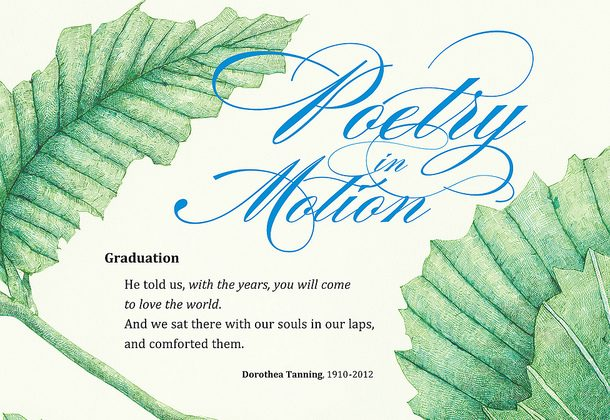 Graduation by Dorothea Tanning, the first in the newly revived Poetry In Motion series. (Courtesy of MTA Arts for Transit)