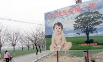 China's One-Child Policy May Be Relaxed Province by Province