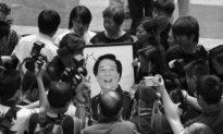 Has Karmic Retribution Visited Mao's Impersonators?