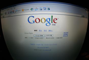 A laptop computer screen in Beijing shows the homepage of Google.cn, Google Inc. accused Chinese authorities on Monday of interfering with its Gmail service, just as China's own Jasmine Revolution is picking up steam. (Frederic J. Brown/Getty Images)