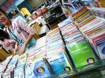 Pirated software on sale at a shopping center in Changchun of Jilin Province, China. (China Photos/Getty Images)