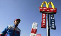 McDonald's to Double Chinese Stores