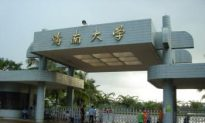 Cholera Outbreak Spreads to Hainan University