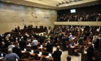Israel: MP's Call for Parliament to Denounce the Persecution of Falun Gong