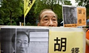 Clandestine Radio's Press Freedom Call in Beijing