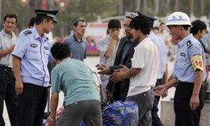 Xinjiang Bombing Toll is Eleven