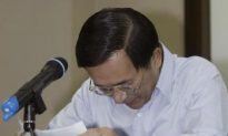 Former Taiwanese President Formally Charged with Corruption