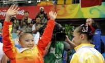 IOC Wants Gymnasts' Ages Investigated
