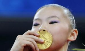 Chinese Gymnasts Aged 14, Official Document Shows