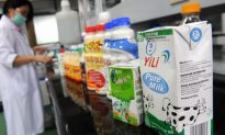 Poison Milk Threat in China, Again