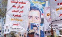 U.S. Suspends Release of Yemeni Guantanamo Detainees