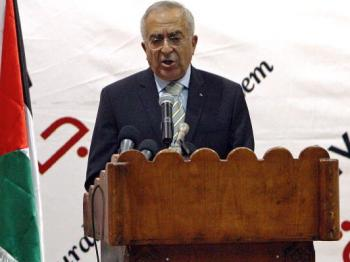 Palestinian PM Has Heart Attack in Texas
