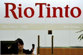 The reception desk of Australian mining company Rio Tinto in Shanghai on August 12, 2009. (Philippe Lopez/AFP/Getty Images)