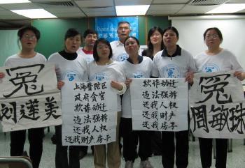 Chinese Regime Suppresses Rights Group Grievance Union