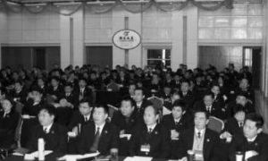 Training Course in Beijing for 3000 Chief Procurators