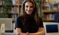 Jordanian Queen Visits New York School