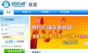 'Subversive' Messages Lead to Shut Down of Chinese Internet Phone Company