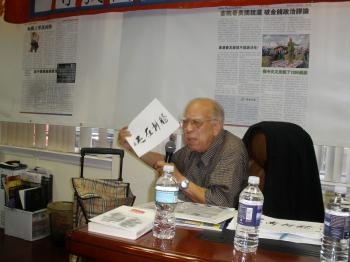 Mr. He Tiankai, 89, says the Chinese Communist regime has been tormenting Chinese people. (Shi Jing/The Epoch Times)