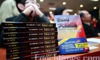 Beijing's Strategies to Control Taiwan by 2012