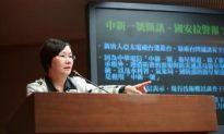 Satellite Interruption Leads Taiwan to Investigate
