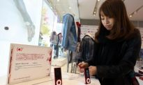 IPod Nano Deemed Fire Hazard by Japan's Trade Ministry