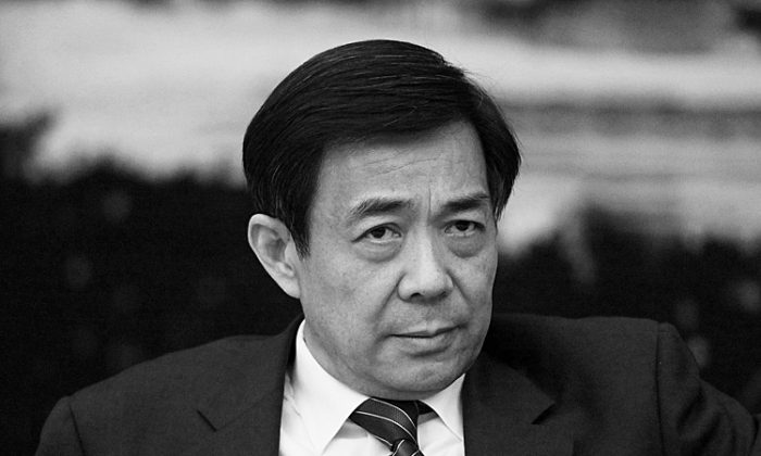 Bo Xilai, Chongqing Municipality Communist Party Secretary in March of 2010. Bo Xilai and Mayor Huang Qifan missed an important city work conference on Thursday and their absence has raised speculation about their possible arrest. (Feng Li/Getty Images)