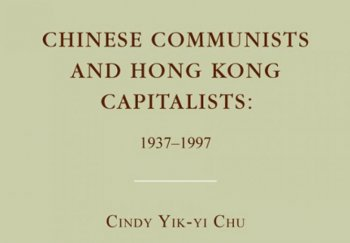 Cover of 'Chinese Communists and Hong Kong Capitalists' by Cindy Yik-yi Chu. (Macmillan Publishers)