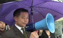 Comptroller Candidate Liu's Shady Aides and Associates