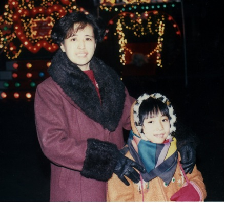 Amy Yu and her mother.