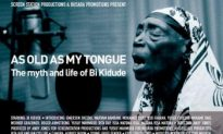 Film Festival Watch: The African Diaspora Film Festival