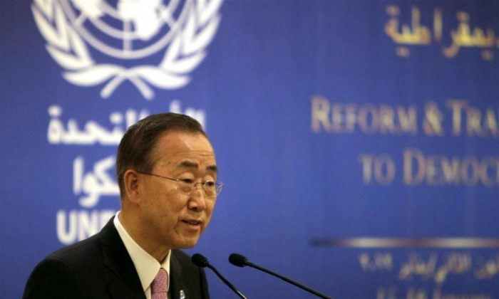 United Nations secretary general Ban Ki-moon speaks at a press conference in Beirut, Lebanon, on Jan. 15. (Joseph Eid/AFP/Getty Images)